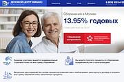 Профессиональная Верстка сайтов по PSD-XD-Figma-Sketch макету 30 - kwork.ru