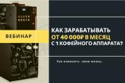 Стильный дизайн презентации 833 - kwork.ru