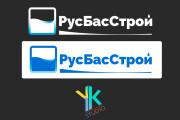 Продающие баннеры для вашего товара, услуги 164 - kwork.ru