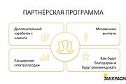 Красиво, стильно и оригинально оформлю презентацию 295 - kwork.ru