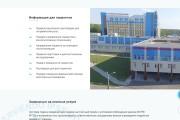 Вёрстка сайтов по доступной цене 405 - kwork.ru