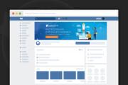 Сделаю оформление Вконтакте для группы 113 - kwork.ru