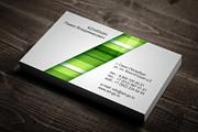 Дизайн визитки, файл исходник +папка со всеми доп. материалами 30 - kwork.ru