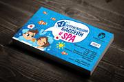 Дизайн визитки, файл исходник +папка со всеми доп. материалами 27 - kwork.ru