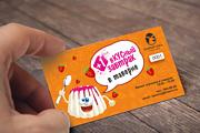 Дизайн визитки, файл исходник +папка со всеми доп. материалами 26 - kwork.ru