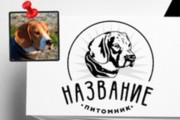 Лого по эскизу 104 - kwork.ru