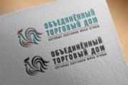 Лого по эскизу 102 - kwork.ru