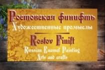 Выполню дизайн баннера для сайта или соц. сетей 13 - kwork.ru