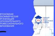 Стильный дизайн презентации 553 - kwork.ru