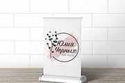 Оформление шапки ВКонтакте. Эксклюзивный конверсионный дизайн 53 - kwork.ru