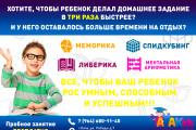 Оформление соц сетей 65 - kwork.ru