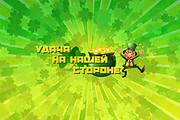 Шапка для канала YouTube 114 - kwork.ru