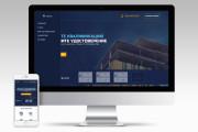 Веб дизайн landing page, адаптив 25 - kwork.ru