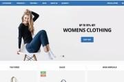 50 премиум тем WP для интернет-магазина на WooCommerce 48 - kwork.ru