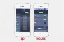 Адаптация сайта под все разрешения экранов и мобильные устройства 187 - kwork.ru