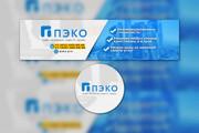 Профессиональное оформление вашей группы ВК. Дизайн групп Вконтакте 171 - kwork.ru