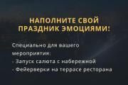 Стильный дизайн презентации 618 - kwork.ru