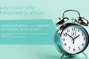 Сделаю продающую презентацию 123 - kwork.ru