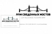 Переведу в вектор логотип по Вашему рисунку, качественно и быстро 19 - kwork.ru