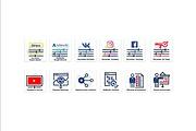 Создам 5 иконок в любом стиле, для лендинга, сайта или приложения 150 - kwork.ru