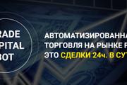 Делаю копии landing page 122 - kwork.ru