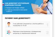 Дизайн Email письма, рассылки. Веб-дизайн 24 - kwork.ru