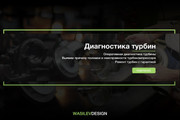 Создам качественный и продающий баннер 123 - kwork.ru