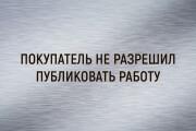 Яркий дизайн коммерческого предложения КП. Премиум дизайн 129 - kwork.ru