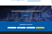 Сайт под ключ. Landing Page. Backend 313 - kwork.ru