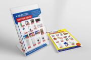 Разработаю дизайн листовки, флаера 222 - kwork.ru