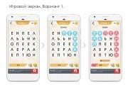 Дизайн макет мобильного игрового приложения 14 - kwork.ru