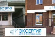 Дизайн вывески 14 - kwork.ru