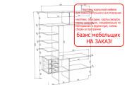 Конструкторская документация для изготовления мебели 166 - kwork.ru