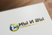 Создам строгий логотип в трех вариантах 56 - kwork.ru