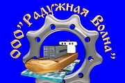 Создам объёмный логотип с нуля 59 - kwork.ru
