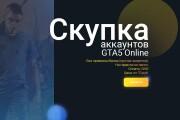 Оформлю твою соц. сеть 35 - kwork.ru
