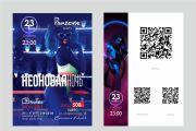 Постер, плакат, афиша 43 - kwork.ru