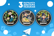 Оформление Telegram 72 - kwork.ru