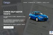 Мощный Wordpress под ключ 38 - kwork.ru