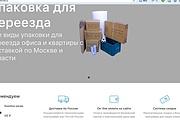 Настройка и установка Webasyst Shop-Script 5,6, 7,8 25 - kwork.ru