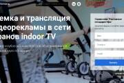 Создам продающий landing page под ключ на конструкторе Tilda 6 - kwork.ru