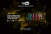 Оформлю красиво обложку для Вашего канала на YouTube 54 - kwork.ru
