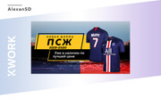 Создам 3 уникальных рекламных баннера 121 - kwork.ru