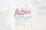 Разработаю логотип + подарок 366 - kwork.ru