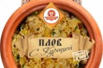 Создам дизайн простой коробки, упаковки 130 - kwork.ru