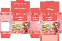 Создам дизайн простой коробки, упаковки 147 - kwork.ru