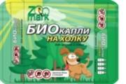 Создам дизайн простой коробки, упаковки 121 - kwork.ru