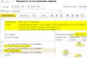 Напишу обработку или отчет 1C 71 - kwork.ru