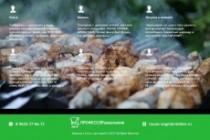 Создам простой сайт на Joomla 3 или Wordpress под ключ 115 - kwork.ru