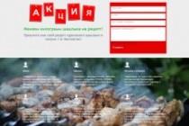 Создам простой сайт на Joomla 3 или Wordpress под ключ 113 - kwork.ru